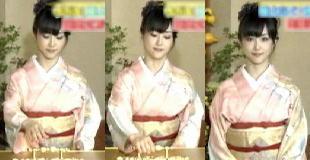 Guru99_kimono_14b