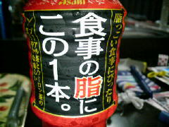 2011060921080001
