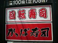 2011081519460000