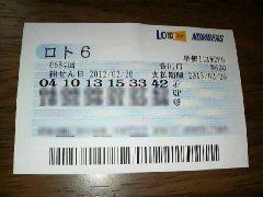 2012022121290000